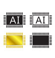 ai system icon and cpu symbo vector image vector image
