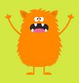 cute orange monster icon happy halloween cartoon