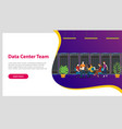 data center team concept for website template vector image vector image