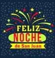 happy san juan night in spanish vector image vector image