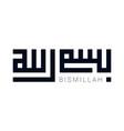 modern kufic square calligraphy bismillah