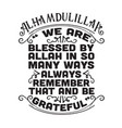 muslim quote and saying good for cricut we vector image vector image
