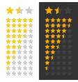 stars rating panel vector image