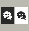 chatting - icon vector image vector image