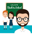 teacher with chalkboard and students vector image vector image