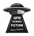 ufo with text science fiction movie festival vector image vector image