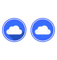 cloud round flat icon vector image vector image