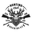 hunting emblem with deer head and rifles vector image vector image