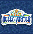 logo for winter holidays vector image vector image