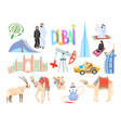 set 15 hand drawing icon symbol from dubai vector image vector image