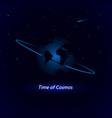 time of cosmos vector image