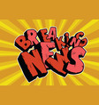 breaking news old inscription vector image vector image