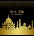 eid al-adha golden town holiday template vector image