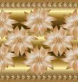 gold 3d floral seamless border pattern greek vector image vector image
