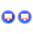 monitor screen flat icon vector image vector image
