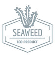 seafood logo simple gray style vector image vector image