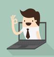 businessman in laptop screen vector image vector image