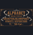 decorative vintage alphabet vector image vector image