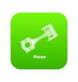 piston icon green vector image vector image