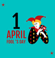 1 april fools day typography colorful vector image vector image