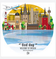 kingdom of sweden landmark travel and journey vector image vector image