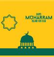 mosque happy moharram islamic new year background vector image vector image