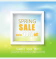 spring abstract background with white framespring vector image vector image