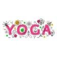 yoga banner template for studio website vector image
