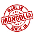 made in Mongolia vector image vector image