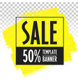 advertising banner template sale brush trend vector image vector image