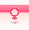 female gender symbol on beautiful pink background vector image vector image