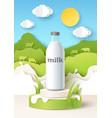 milk bottle mockup on podium paper cut fields vector image vector image
