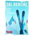 winter sport ski rental mountain landscape vector image