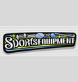 banner for sports equipment vector image vector image