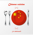 chinese cuisine cutlery vector image