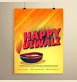 happy diwali festival greeting with diwali and vector image vector image