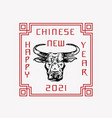 happy new year 2021 emblem or vector image vector image