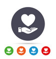 heart and hand sign palm holds love symbol vector image