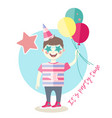 little boy with balloons having fun vector image vector image
