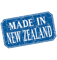 made in New Zealand blue square grunge stamp vector image vector image