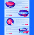 winter sale web posters design with buttons set vector image vector image