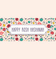 greeting banner with symbols of jewish holiday vector image