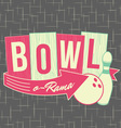 1950s Bowling Style Logo Design vector image vector image