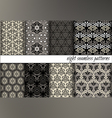 CurlyPattern10 vector image vector image