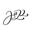 jazz modern calligraphy music quote seasonal hand vector image