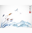 leaves of grass dragonflies and far mountains vector image