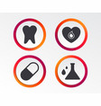 medical icons pill tooth chemistry and heart vector image