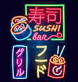 neon sign japanese hieroglyphs night bright vector image vector image