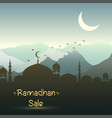ramadan kareem sale with mosque vector image