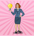 pop art business woman with creative ide vector image vector image